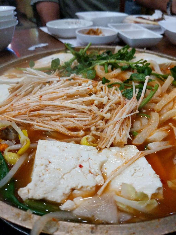 Hahm Ji Bach   함지박 - restaurant    Photo 3 of 10   Address: 40-11 149th Pl, Flushing, NY 11354, USA   Phone: (718) 460-9289