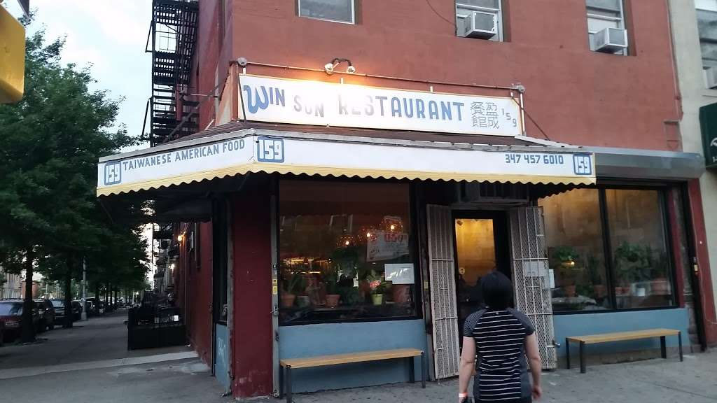 Win Son - restaurant  | Photo 3 of 10 | Address: 159 Graham Ave, Brooklyn, NY 11206, USA | Phone: (347) 457-6010