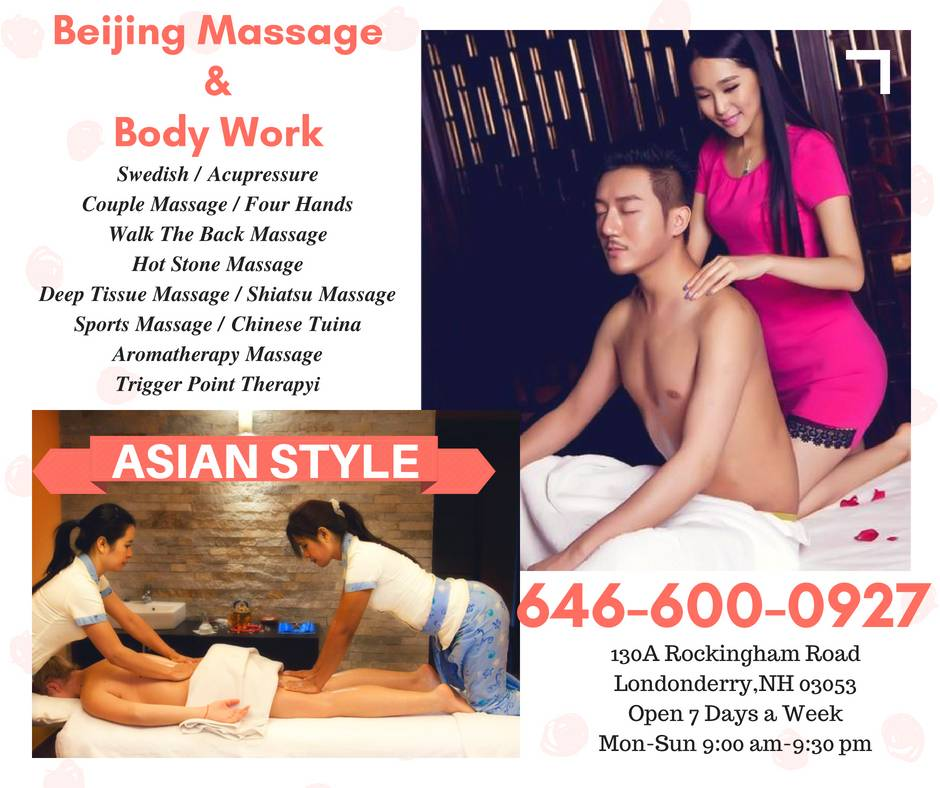 Beijing Massage & Body Work - spa  | Photo 9 of 10 | Address: 130A Rockingham Rd, Londonderry, NH 03053, USA | Phone: (646) 600-0927