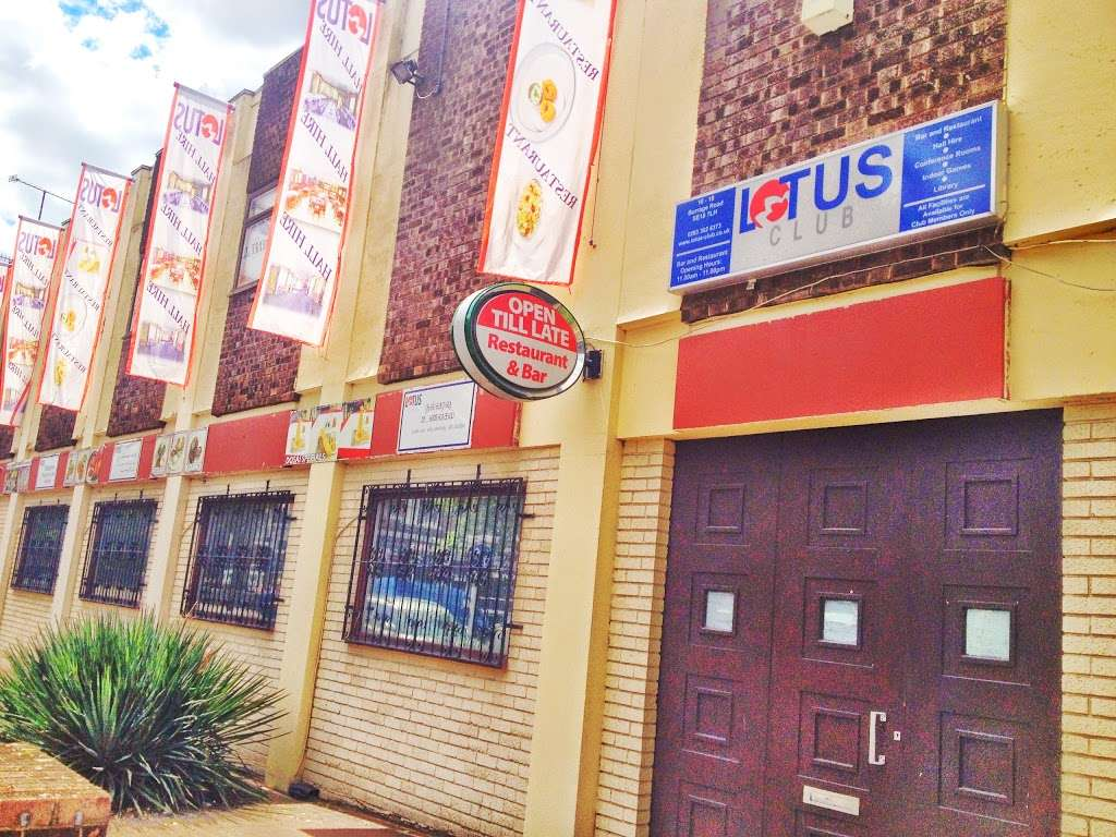 Lotus Club - restaurant  | Photo 3 of 10 | Address: 16 Burrage Rd, Woolwich, London SE18 7LH, UK | Phone: 020 3302 6373