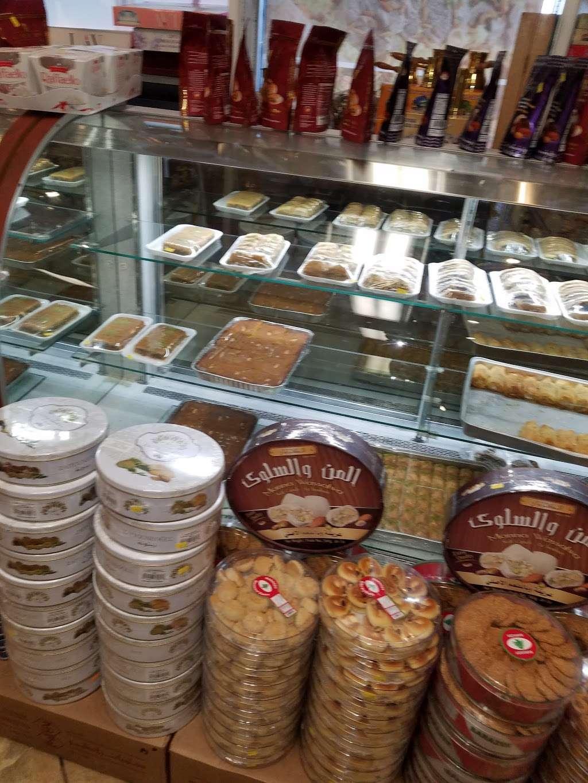 Al Rayyan - store  | Photo 1 of 10 | Address: 785 Central Park Ave, Yonkers, NY 10704, USA | Phone: (914) 200-5666