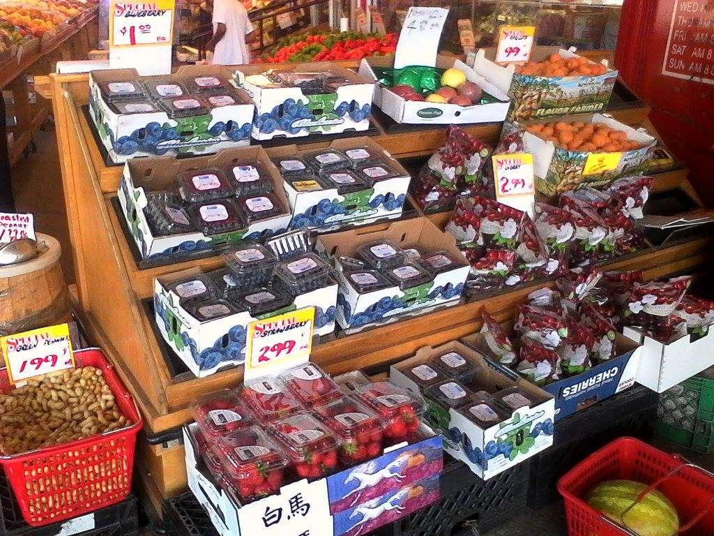 Gitto Farmers Market - store  | Photo 9 of 10 | Address: 38 N Market St, Brooklyn, NY 11236, USA | Phone: (718) 209-4587