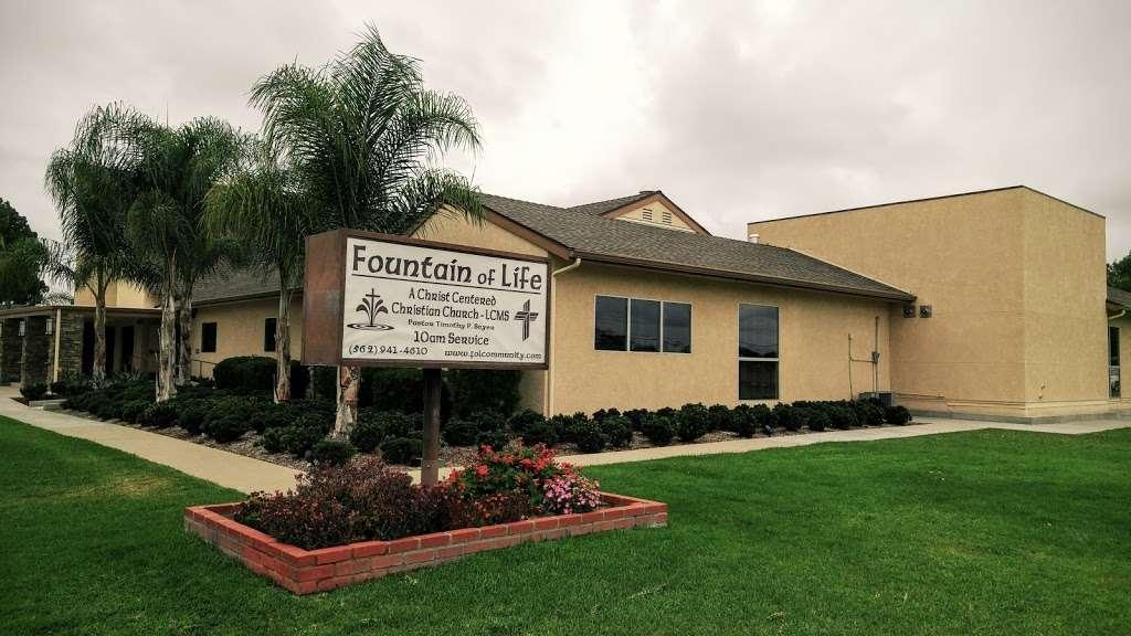 Fountain of Life Community Church - church    Photo 2 of 9   Address: 13518 Biola Ave, La Mirada, CA 90638, USA   Phone: (562) 941-4610
