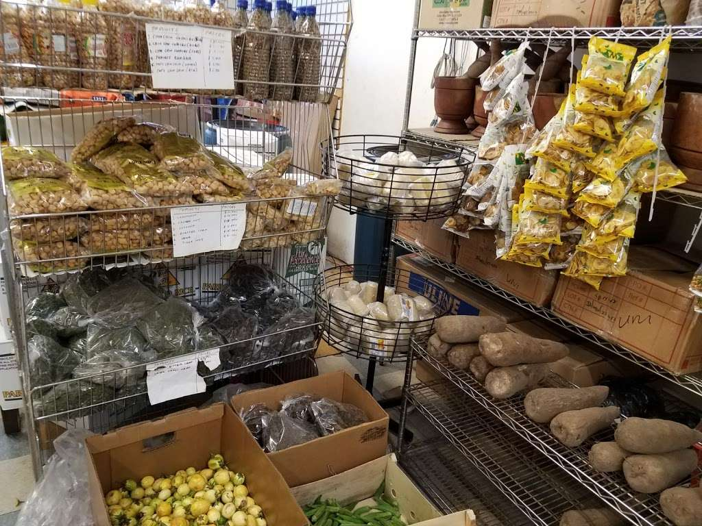 Royal African & Caribbean Foods - store  | Photo 2 of 10 | Address: 2957 Webster Ave, Bronx, NY 10458, USA | Phone: (718) 620-8000