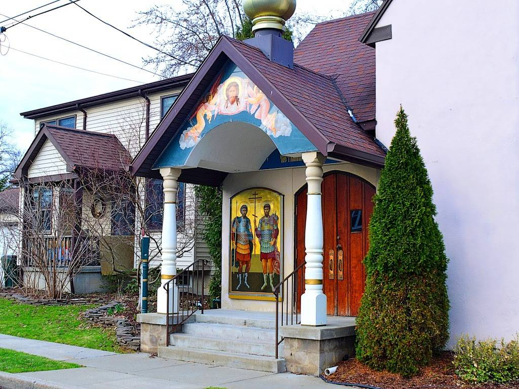 Sts Theodore Orthodox Church - church  | Photo 6 of 9 | Address: 96 Los Robles St, Williamsville, NY 14221, USA | Phone: (716) 634-6712