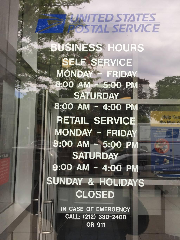 United States Postal Service - post office    Photo 8 of 10   Address: 99 Macombs Pl, New York, NY 10039, USA   Phone: (800) 275-8777