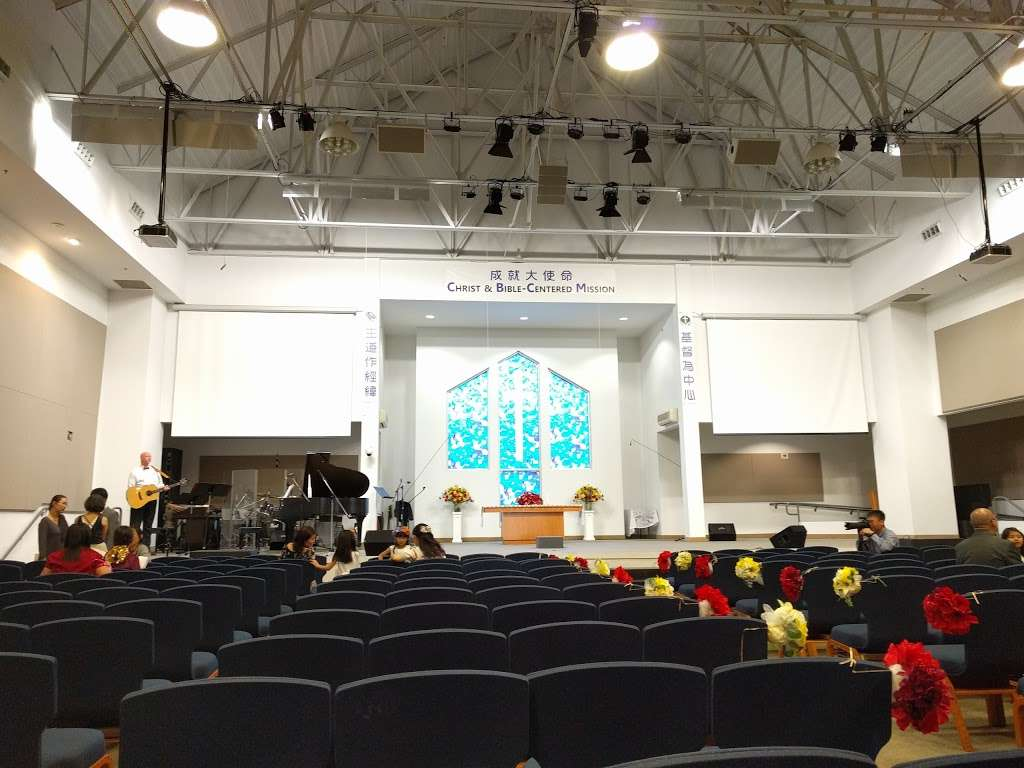 Chinese Bible Church of Maryland - church    Photo 1 of 10   Address: 4414 Muncaster Mill Rd, Rockville, MD 20853, USA   Phone: (301) 924-4855