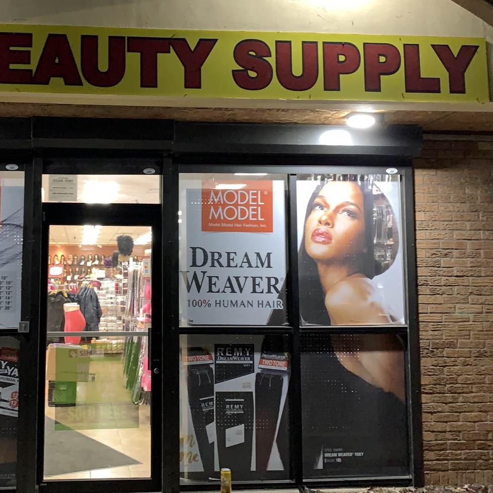 Super Value Beauty supply - store  | Photo 2 of 2 | Address: 1437 W 25th Ave, Gary, IN 46407, USA | Phone: (219) 944-8800