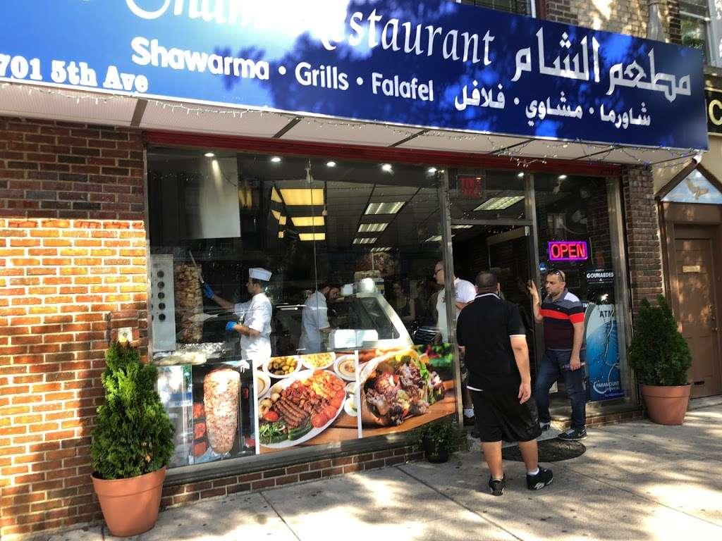 Al-Sham - restaurant  | Photo 2 of 10 | Address: 7701 5th Ave, Brooklyn, NY 11209, USA | Phone: (347) 909-7100