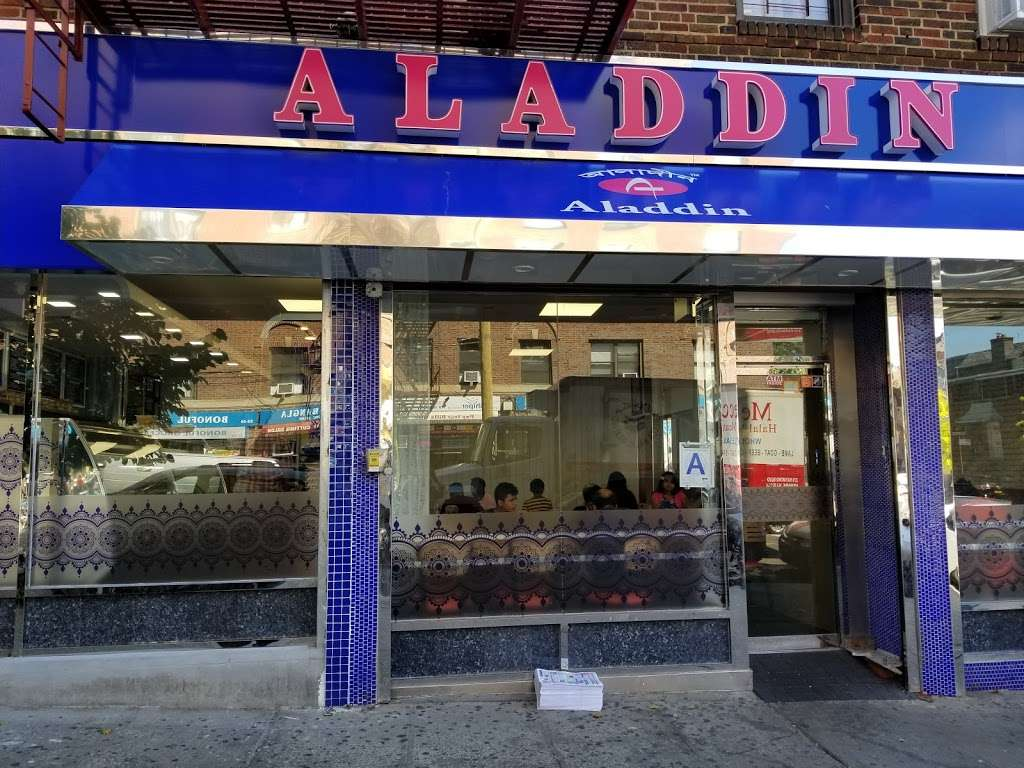 Aladdin Sweets - restaurant  | Photo 3 of 10 | Address: 29-06 36th Ave, Astoria, NY 11106, USA | Phone: (718) 784-2554