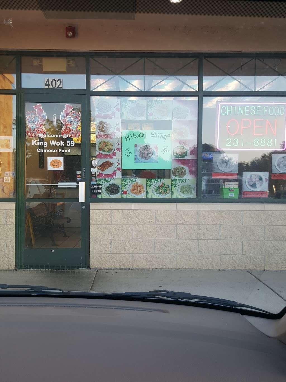King Wok 59 - restaurant  | Photo 3 of 10 | Address: 956 N Neltnor Blvd, West Chicago, IL 60185, USA | Phone: (630) 231-8881