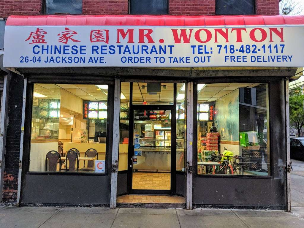 Mr Wonton - restaurant  | Photo 2 of 8 | Address: 2604 Jackson Ave, Long Island City, NY 11101, USA | Phone: (718) 482-1117