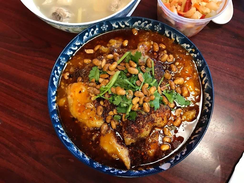 King Szechuan Palace - restaurant  | Photo 3 of 10 | Address: 83 Reservoir Ave, Jersey City, NJ 07307, USA | Phone: (201) 222-6888