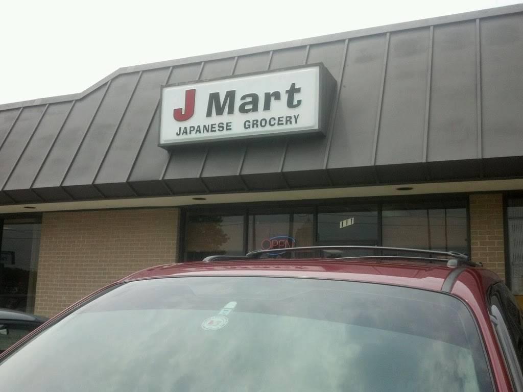 J Mart Japanese Grocery - store  | Photo 4 of 10 | Address: 309 Aragona Blvd Ste 111, Virginia Beach, VA 23462, USA | Phone: (757) 201-3520