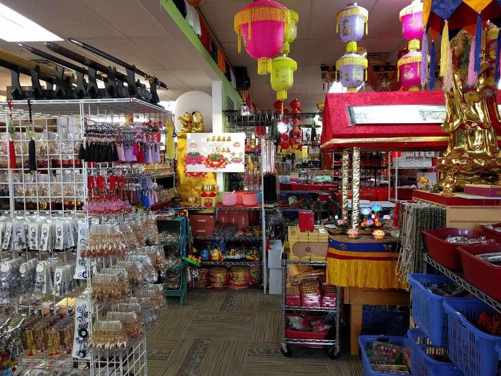 Mulan Asian Market - clothing store  | Photo 1 of 10 | Address: 6865 Harwin Dr B, Houston, TX 77036, USA | Phone: (713) 922-8216