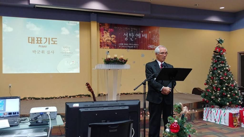 Dallas Woori Reformed Church - church  | Photo 4 of 10 | Address: 2633 Royal Ln, Dallas, TX 75229, USA | Phone: (214) 616-3123