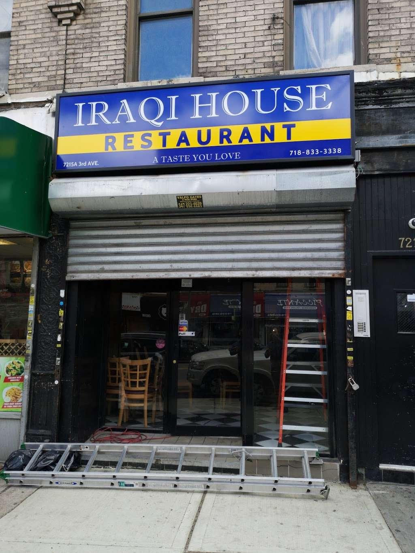 Iraqi House Restaurant - restaurant  | Photo 1 of 1 | Address: 7215 3rd Ave, Brooklyn, NY 11209, USA | Phone: (718) 833-3338