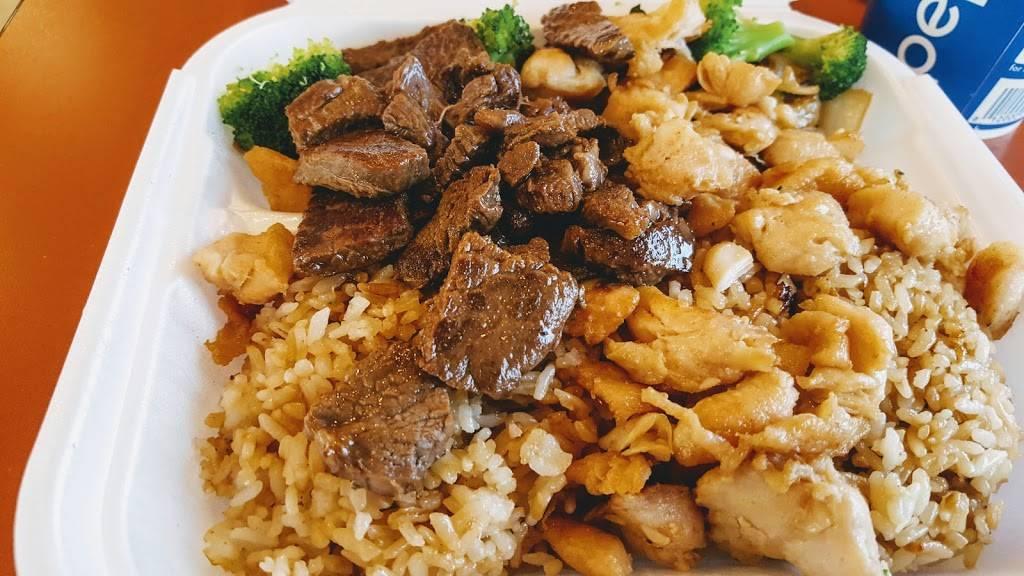New Japan Restaurant - restaurant    Photo 2 of 10   Address: 1800 S Miami Blvd, Durham, NC 27703, USA   Phone: (919) 598-6015
