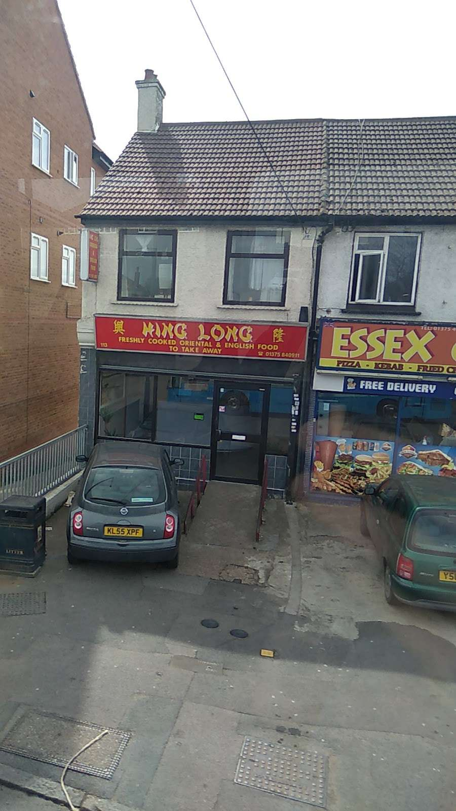 Hing Long - meal takeaway  | Photo 5 of 6 | Address: 113 River View, Thurrock, Grays RM16 4BA, UK | Phone: 01375 840911