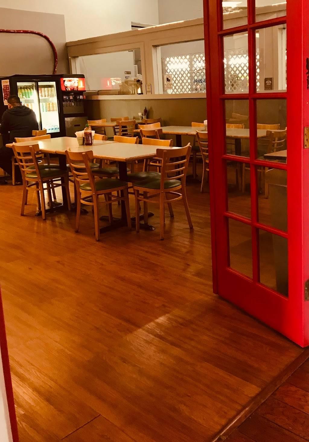 SUSHI-TO - restaurant    Photo 4 of 20   Address: 4224 W Indian School Rd, Phoenix, AZ 85019, USA   Phone: (602) 396-2995
