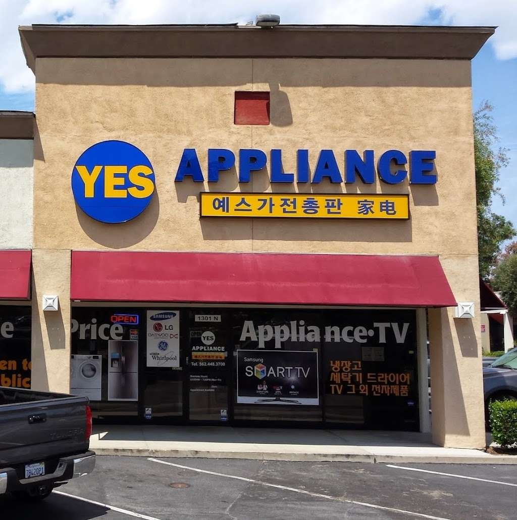 MNH Enterprise Inc - DBA. Yes Home Appliances(Samsung & Dyson) - home goods store  | Photo 2 of 10 | Address: 6301 Orangethorpe Ave, Buena Park, CA 90620, USA | Phone: (714) 735-8366