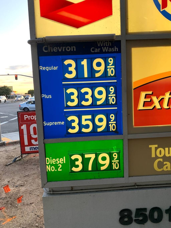 Chevron ExtraMileSacramento - gas station  | Photo 1 of 1 | Address: 8501 Gerber Rd, Sacramento, CA 95828, USA | Phone: (916) 689-9800