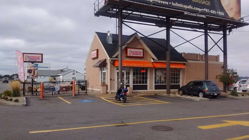 Dunkin Donuts - cafe  | Photo 4 of 10 | Address: 555 N Shore Rd, Revere, MA 02151, USA | Phone: (781) 485-5900
