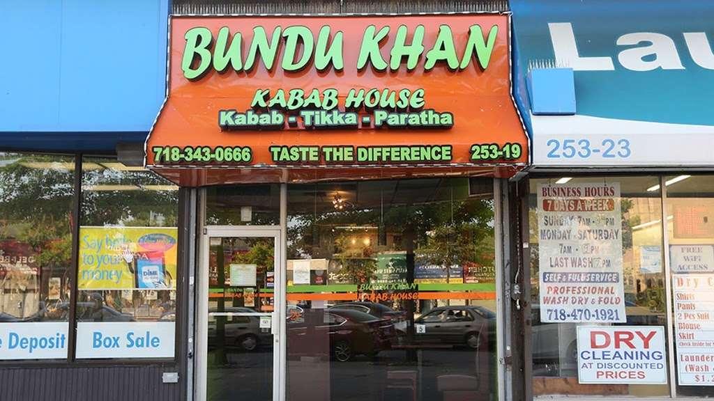 Bundu Khan Kabab House - restaurant  | Photo 3 of 10 | Address: 25319 Union Tpke, Glen Oaks, NY 11004, USA | Phone: (718) 343-0666