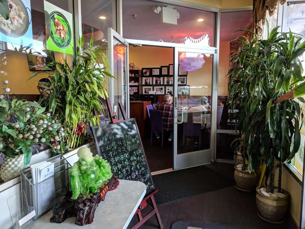 Ming Tasty - restaurant  | Photo 3 of 10 | Address: 1129 Lawrence Expy, Sunnyvale, CA 94089, USA | Phone: (408) 734-1188