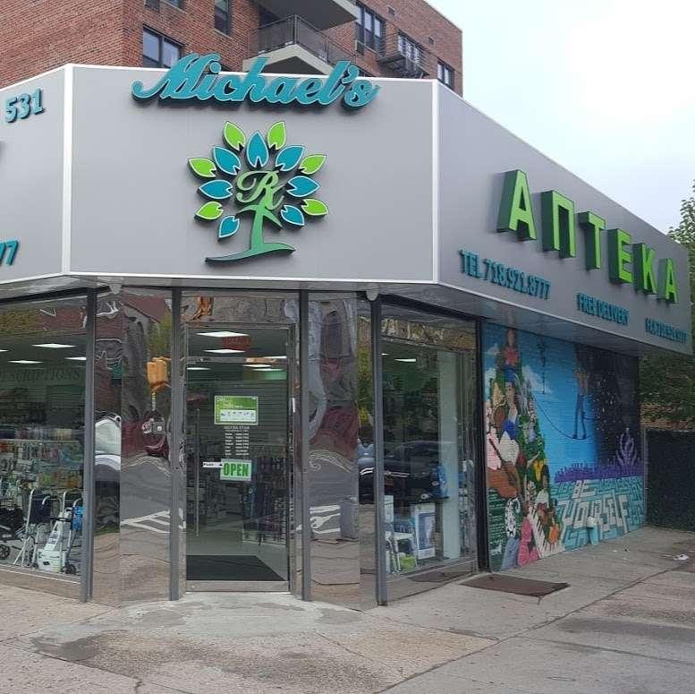 Michaels Pharmacy - pharmacy  | Photo 2 of 4 | Address: 531 E 7th St, Brooklyn, NY 11218, USA | Phone: (718) 921-8777
