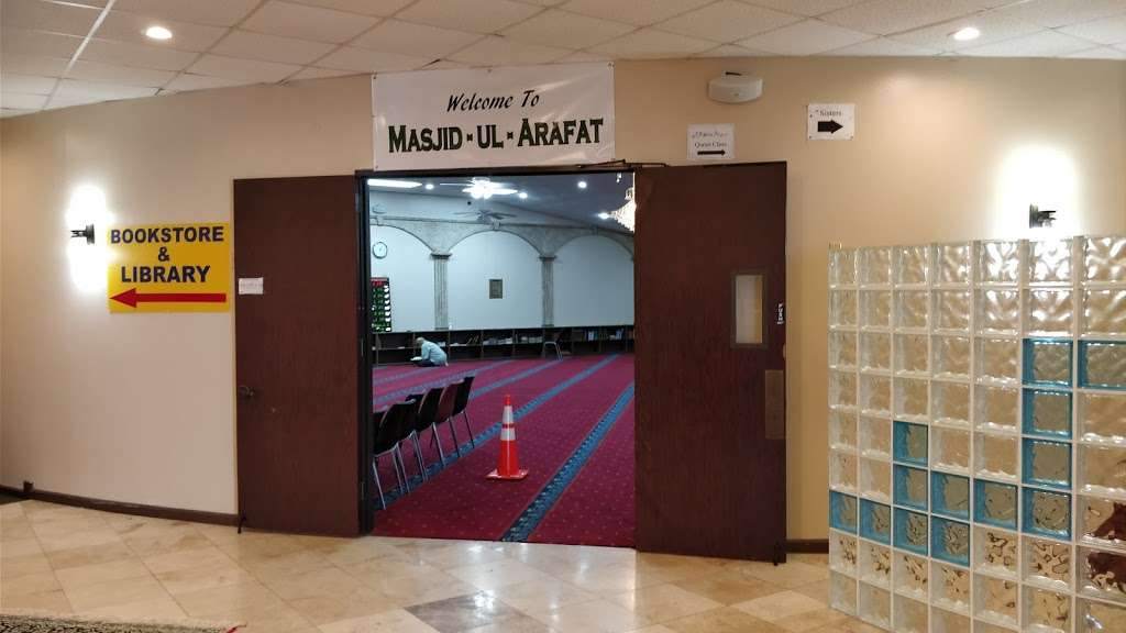 Masjid Arafat - mosque  | Photo 1 of 7 | Address: 16300 Old Richmond Rd, Sugar Land, TX 77498, USA | Phone: (281) 495-1916