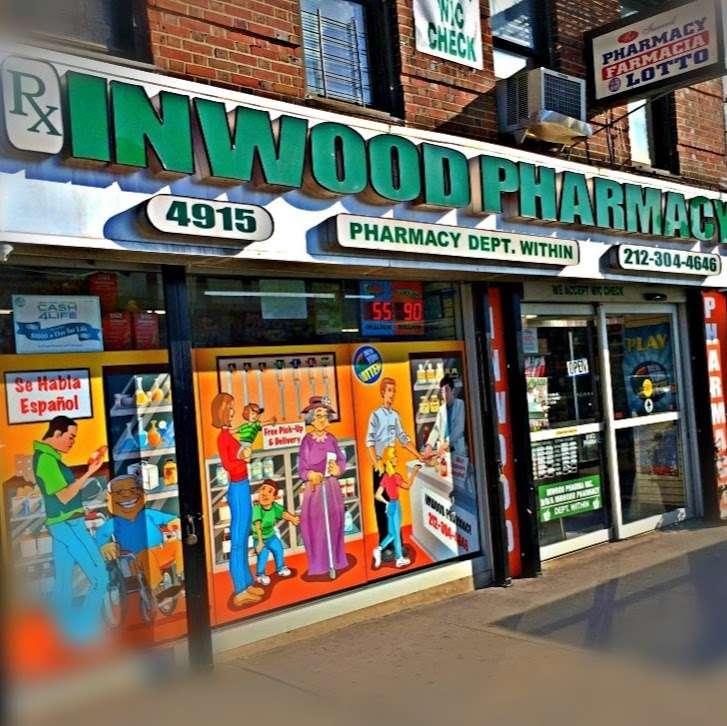 Inwood Pharma Inc D/B/A Inwood Pharmacy - pharmacy  | Photo 2 of 3 | Address: 4915 Broadway # 1, New York, NY 10034, USA | Phone: (212) 304-4646