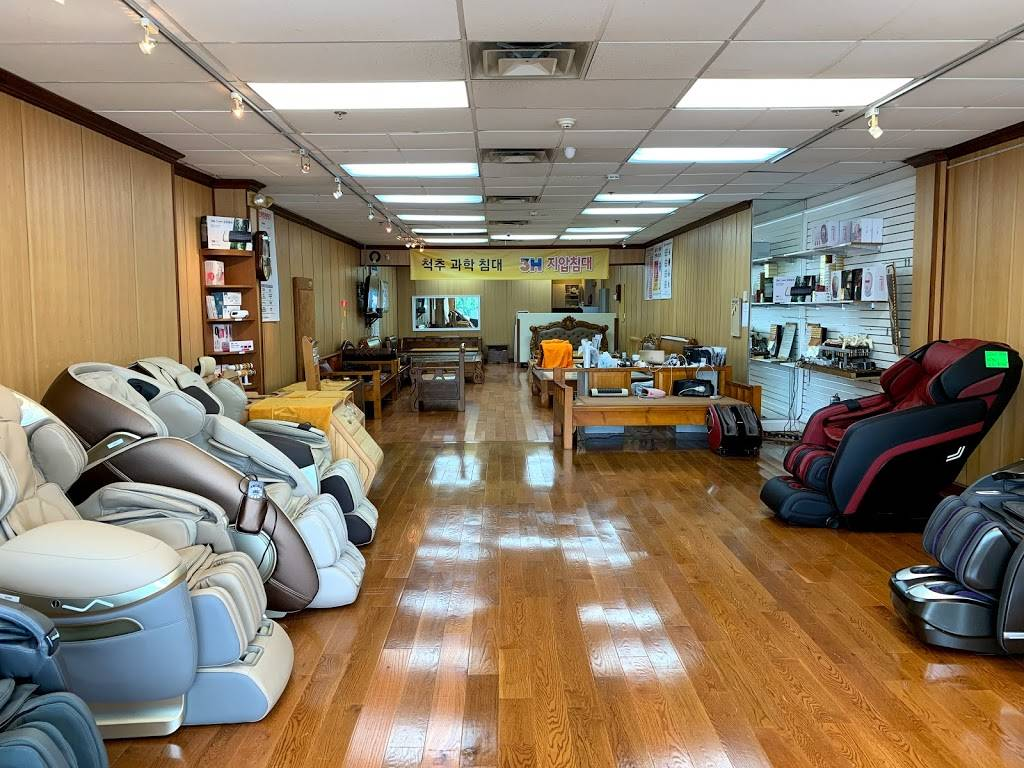 3H 지압침대 - furniture store    Photo 8 of 8   Address: 321 Broad Ave #B-1, Ridgefield, NJ 07657, USA   Phone: (201) 207-4515