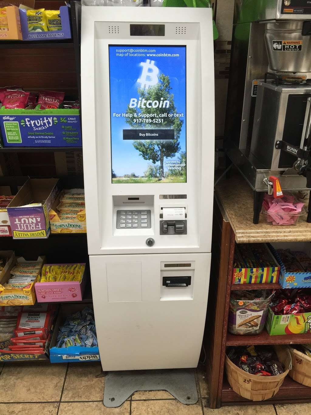 CoinBTM - Bitcoin ATM - atm  | Photo 4 of 10 | Address: 630 W 207th St, New York, NY 10034, USA | Phone: (917) 789-5251