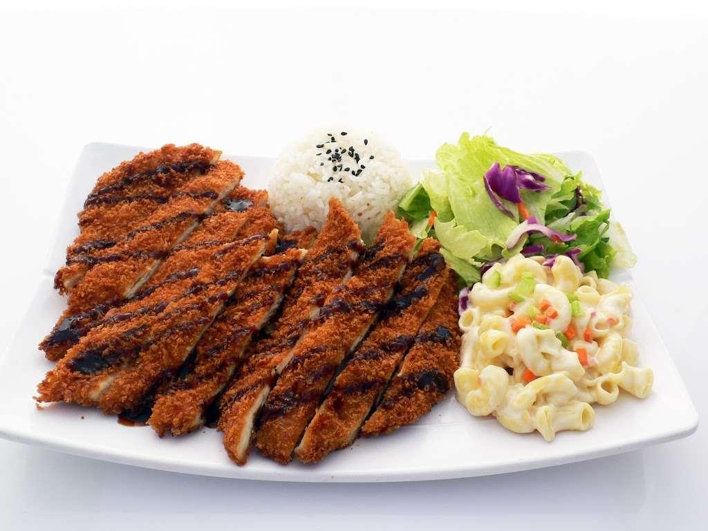 Kogi Teriyaki - restaurant  | Photo 4 of 10 | Address: 7801 Telegraph Rd #Q, Montebello, CA 90640, USA | Phone: (323) 888-0603