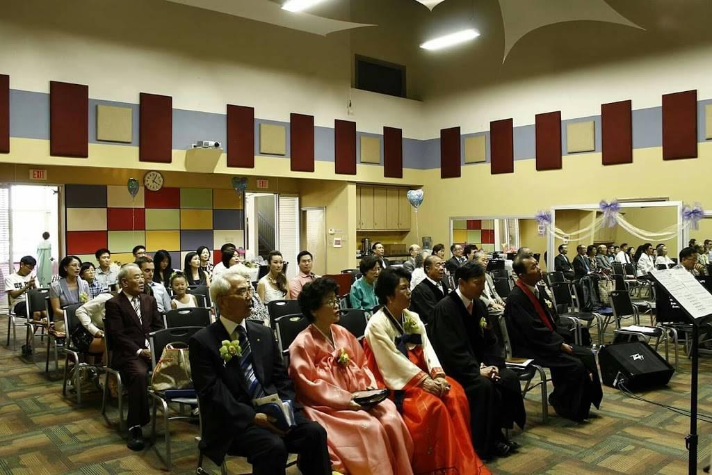 Dallas Woori Reformed Church - church  | Photo 2 of 10 | Address: 2633 Royal Ln, Dallas, TX 75229, USA | Phone: (214) 616-3123