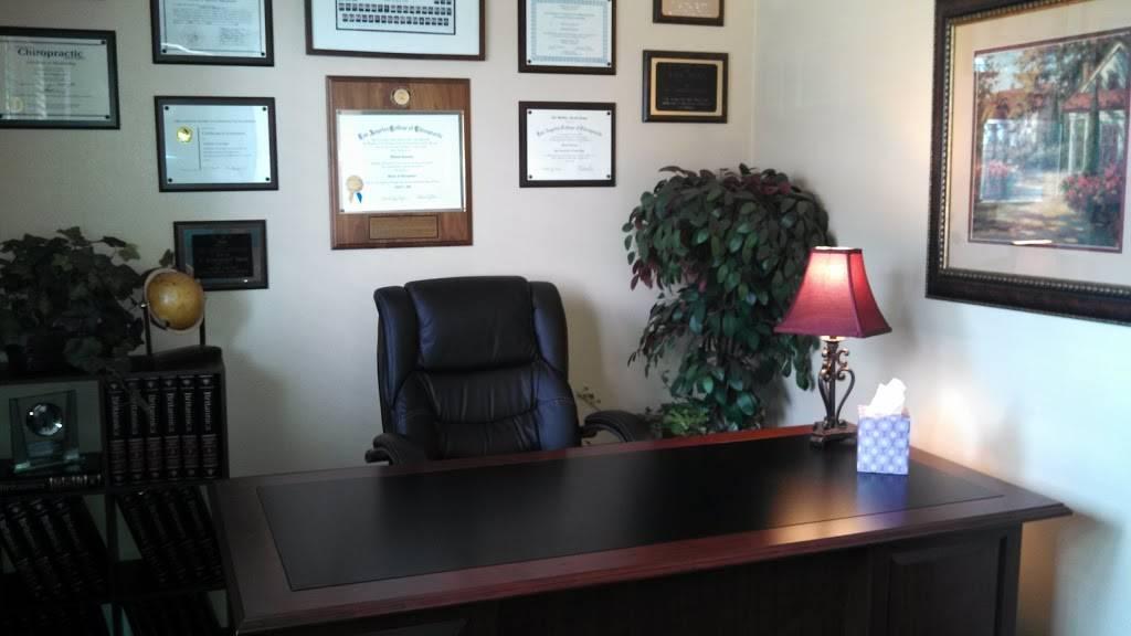 Vinicio Cornejo, DC - health  | Photo 2 of 9 | Address: 237 N Riverside Ave, Rialto, CA 92376, USA | Phone: (909) 874-6640