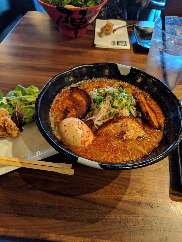 JINYA Ramen Bar - restaurant  | Photo 5 of 10 | Address: 7240 S Rainbow Blvd, Las Vegas, NV 89118, USA | Phone: (702) 476-0583
