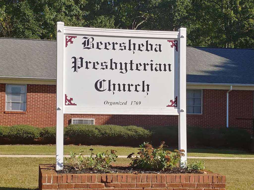Beersheba Presbyterian Church - church  | Photo 3 of 5 | Address: 130 S Beersheba Rd, Clover, SC 29710, USA | Phone: (803) 684-2052