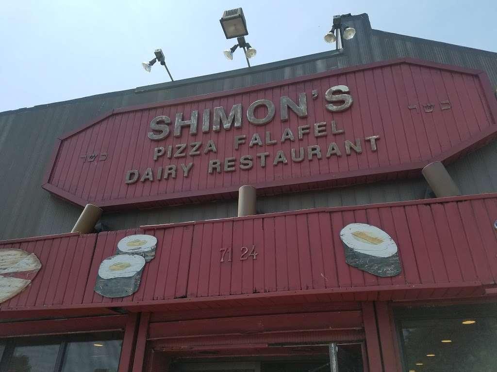 Shimons Kosher Pizza - restaurant  | Photo 3 of 10 | Address: 7124 Main St, Flushing, NY 11367, USA | Phone: (718) 793-1491