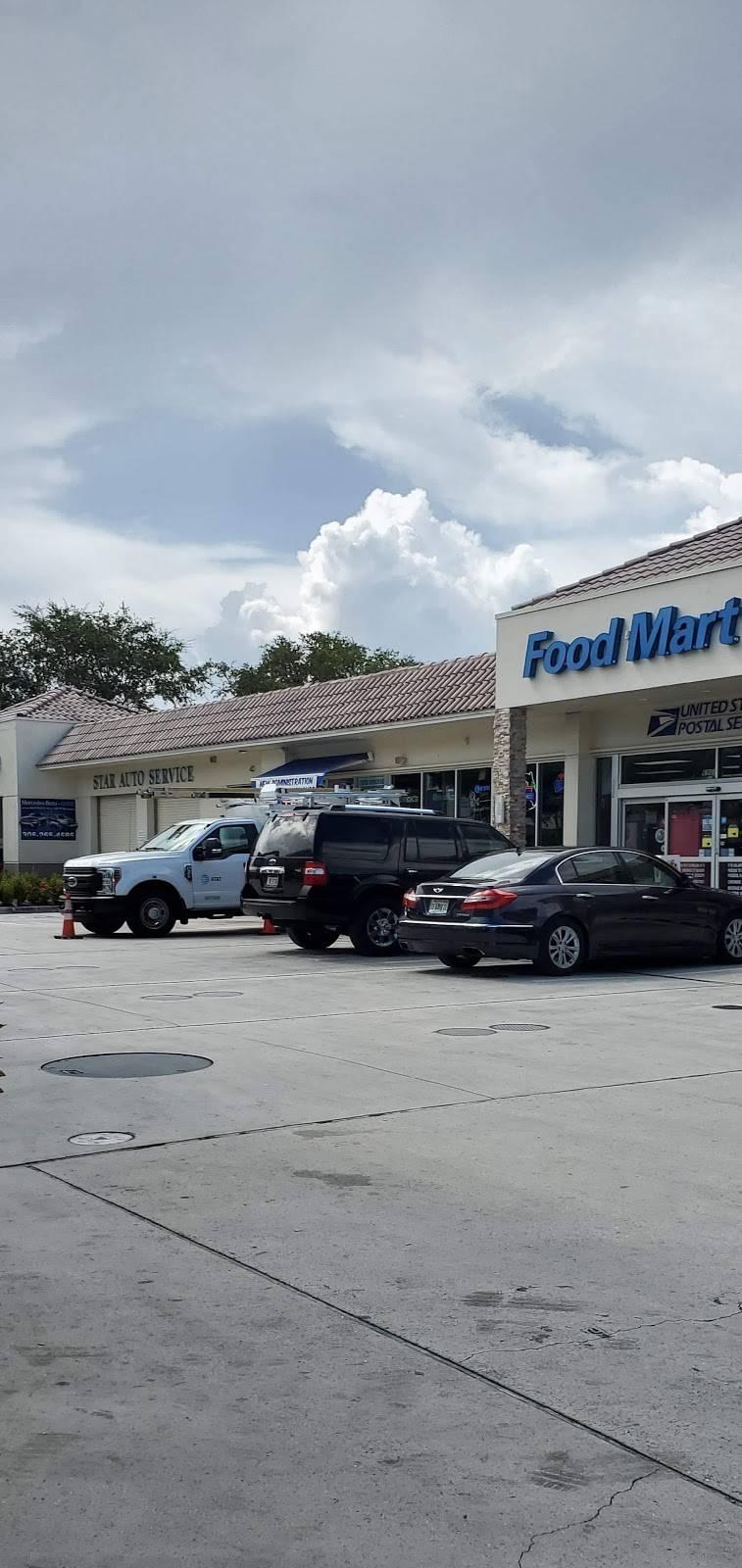 Chevron - gas station  | Photo 4 of 8 | Address: 6901 Coral Way, Miami, FL 33155, USA | Phone: (305) 265-9990