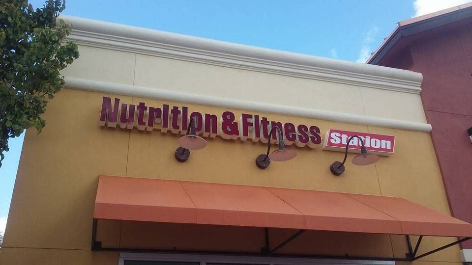 Nutrition and Fitness Station - gym  | Photo 3 of 9 | Address: 2975 El Rancho Dr, Reno, NV 89512, USA | Phone: (775) 636-2425