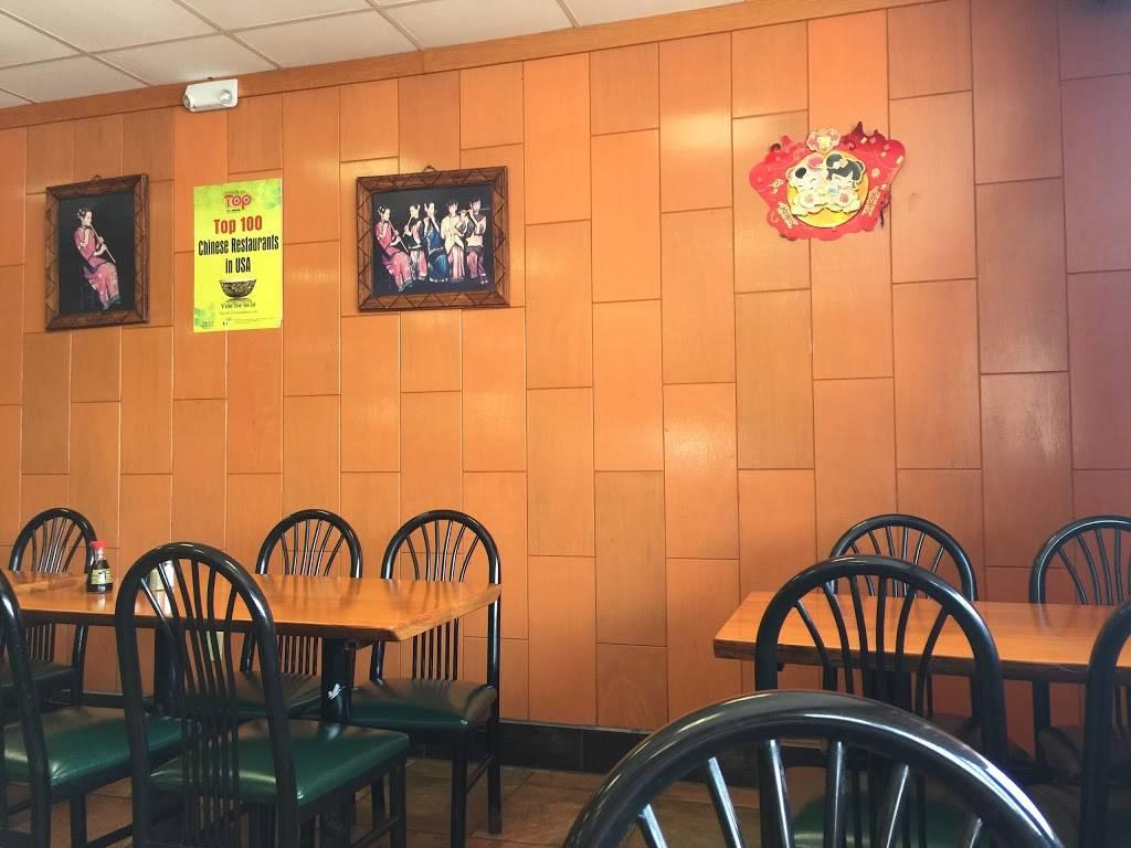 Ma Ma China - restaurant  | Photo 7 of 10 | Address: 6623 Raytown Rd, Raytown, MO 64133, USA | Phone: (816) 358-5999