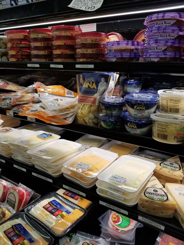 Ideal Supermarket - store  | Photo 5 of 6 | Address: 1086 Brooklyn Ave, Brooklyn, NY 11203, USA