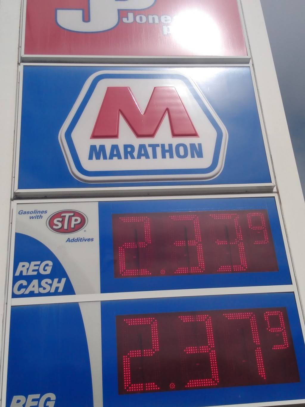 Marathon Gas - gas station  | Photo 5 of 10 | Address: 2588 Gresham Rd S E, Atlanta, GA 30316, USA | Phone: (404) 244-6016