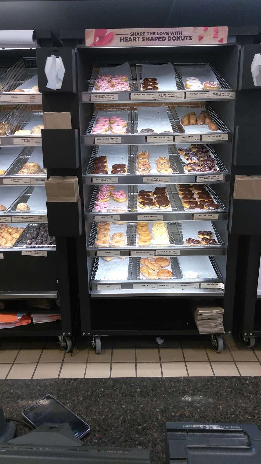 Baskin Robbins - store  | Photo 5 of 10 | Address: 699 Avalon Drive, Wood-Ridge, NJ 07075, USA