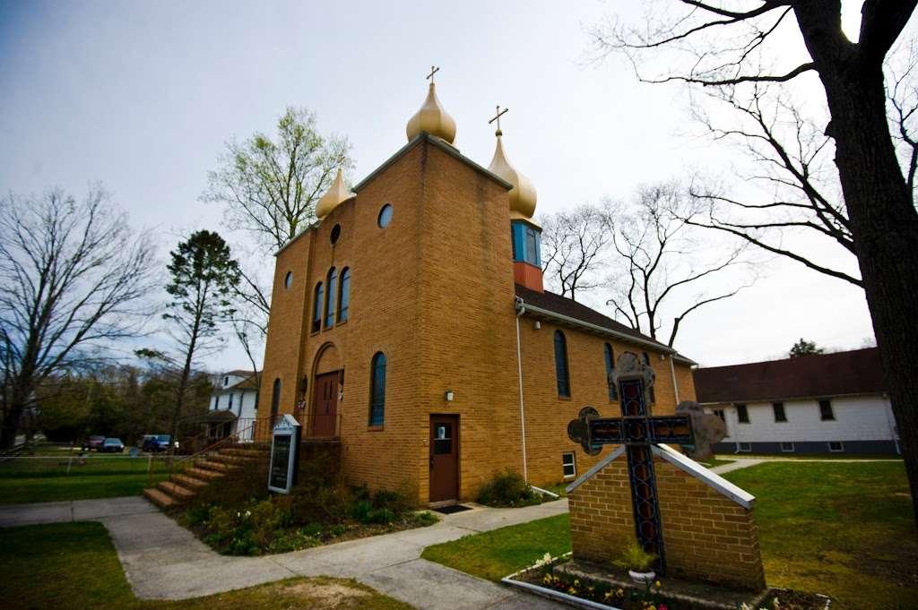 Sts Peter and Paul Ukrainian Orthodox Church - church  | Photo 2 of 10 | Address: 77 Hogbin Rd, Millville, NJ 08332, USA | Phone: (856) 825-6720