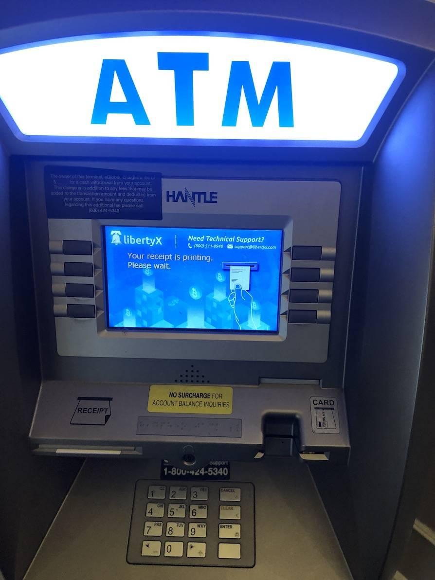 LibertyX Bitcoin ATM - Downtown Boston - Boston, MA