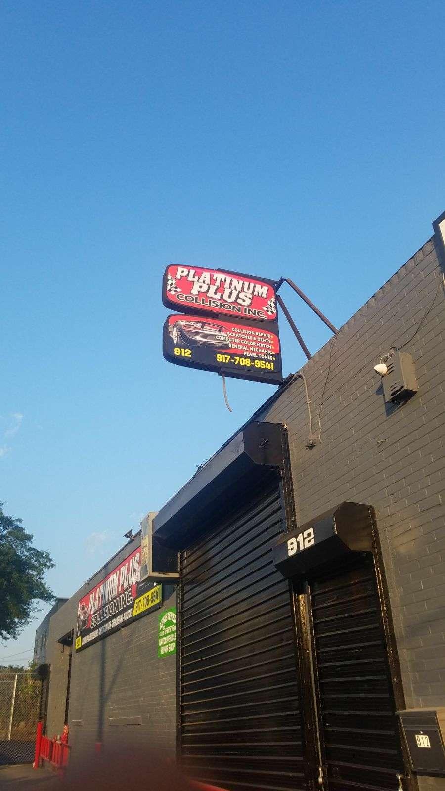 Platinum Plus Collision Inc - car repair  | Photo 3 of 7 | Address: 912 Sacket Ave, The Bronx, NY 10462, USA | Phone: (917) 708-9541