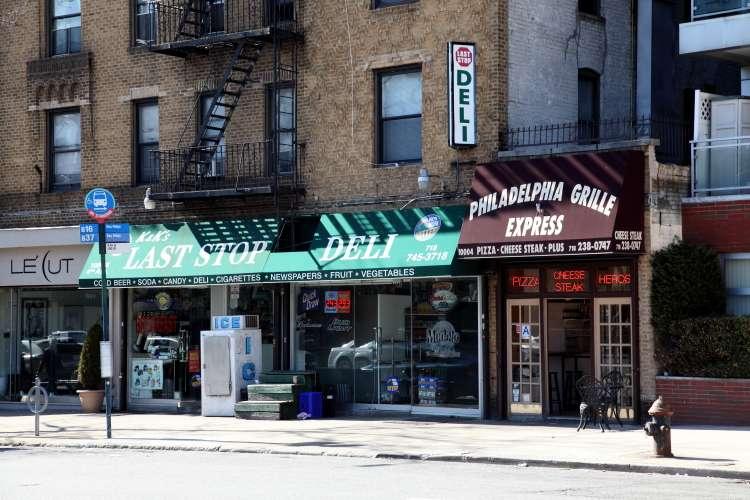 Philadelphia Grille - restaurant  | Photo 6 of 9 | Address: 10004 4th Ave, Brooklyn, NY 11209, USA | Phone: (718) 238-0747